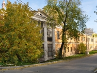 Yekaterinburg, Kuybyshev st, house 40. Apartment house