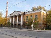 Yekaterinburg, Kuybyshev st, house 40. Apartment house