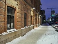 Yekaterinburg, Kuybyshev st, house 45. office building