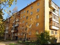 Yekaterinburg, Kuybyshev st, house 48 к.3. Apartment house