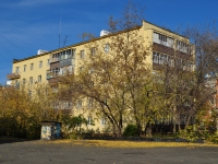 neighbour house: st. Kuybyshev, house 48 к.4. Apartment house