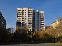 Yekaterinburg, Kuybyshev st, house 48 к.7. Apartment house
