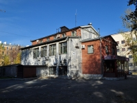 neighbour house: st. Kuybyshev, house 48Д. office building