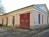 Екатеринбург, дом 48Еулица Куйбышева, дом 48Е
