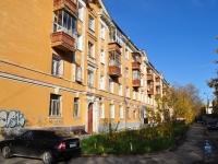 Yekaterinburg, Kuybyshev st, house 48В. Apartment house