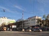 neighbour house: st. Kuybyshev, house 48. university Уральский государственный университет имени А.М. Горького