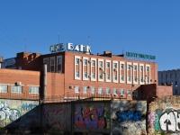 Екатеринбург, Куйбышева ул, дом 58
