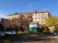 Yekaterinburg, Kuybyshev st, house 68. Apartment house