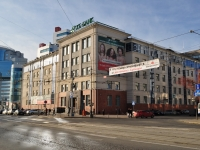 neighbour house: st. Kuybyshev, house 75. bank СКБ-банк