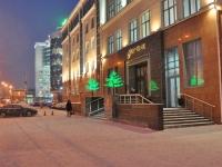 叶卡捷琳堡市, 银行 СКБ-банк, Kuybyshev st, 房屋 75