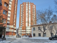 Yekaterinburg, Kuybyshev st, house 80/1. Apartment house