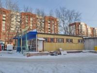 叶卡捷琳堡市, Kuybyshev st, 房屋 80А. 商店
