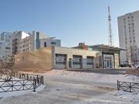 Yekaterinburg, automobile dealership Вольф, Kuybyshev st, house 81