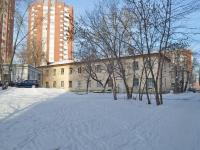 Yekaterinburg, Kuybyshev st, house 82. Apartment house
