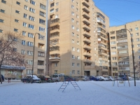 Yekaterinburg, Kuybyshev st, house 84/1. Apartment house