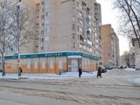 Yekaterinburg, Kuybyshev st, house 84/1. Apartment house