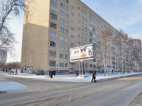 Yekaterinburg, Kuybyshev st, house 86/1. Apartment house