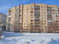 Екатеринбург, улица Куйбышева, дом 86/2. многоквартирный дом