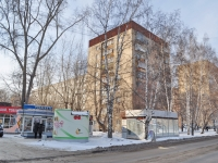 Yekaterinburg, Kuybyshev st, house 88. Apartment house