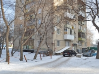 Yekaterinburg, Kuybyshev st, house 94. Apartment house