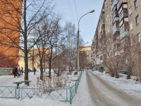 Yekaterinburg, Kuybyshev st, house 96. Apartment house