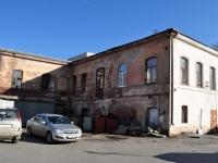 Yekaterinburg, Kuybyshev st, house 99. store