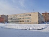 叶卡捷琳堡市, 学校 №7, Kuybyshev st, 房屋 100А