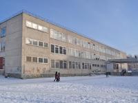 Yekaterinburg, school №7, Kuybyshev st, house 100А