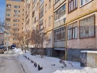 Екатеринбург, Куйбышева ул, дом 102
