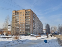 Yekaterinburg, Kuybyshev st, house 102. Apartment house