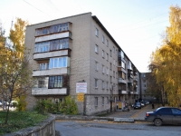 neighbour house: st. Kuybyshev, house 103. Apartment house