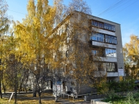 Yekaterinburg, Kuybyshev st, house 103. Apartment house