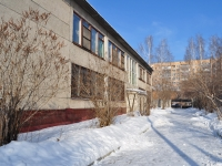 Yekaterinburg, nursery school №63, Непоседы, Kuybyshev st, house 104А