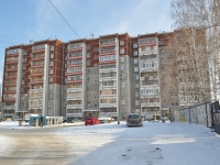 Yekaterinburg, Kuybyshev st, house 104. Apartment house