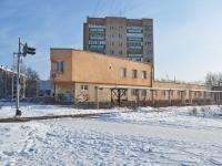 Екатеринбург, улица Куйбышева, дом 106А. поликлиника