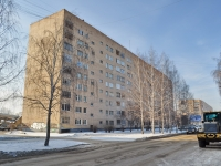 Yekaterinburg, Kuybyshev st, house 106. Apartment house