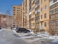 Yekaterinburg, Kuybyshev st, house 108. Apartment house