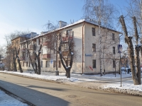 Yekaterinburg, Kuybyshev st, house 112А. Apartment house