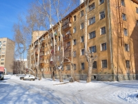 Yekaterinburg, Kuybyshev st, house 112Д. Apartment house