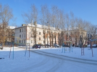 Yekaterinburg, Kuybyshev st, house 112. Apartment house