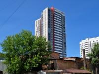 Екатеринбург, Куйбышева ул, дом 98
