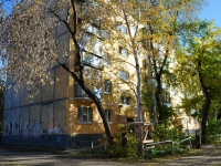 Yekaterinburg, Kuybyshev st, house 121А. Apartment house