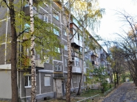 Yekaterinburg, Kuybyshev st, house 121. Apartment house