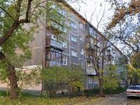 Yekaterinburg, Kuybyshev st, house 125. Apartment house