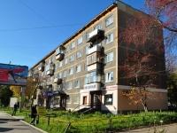 叶卡捷琳堡市, Kuybyshev st, 房屋 125. 公寓楼