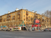 neighbour house: st. Kuybyshev, house 133. Apartment house with a store on the ground-floor
