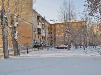 Екатеринбург, Куйбышева ул, дом 133