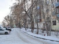 Yekaterinburg, Kuybyshev st, house 137. Apartment house