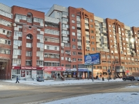 Yekaterinburg, Kuybyshev st, house 139. Apartment house