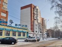 Yekaterinburg, Kuybyshev st, house 143. Apartment house